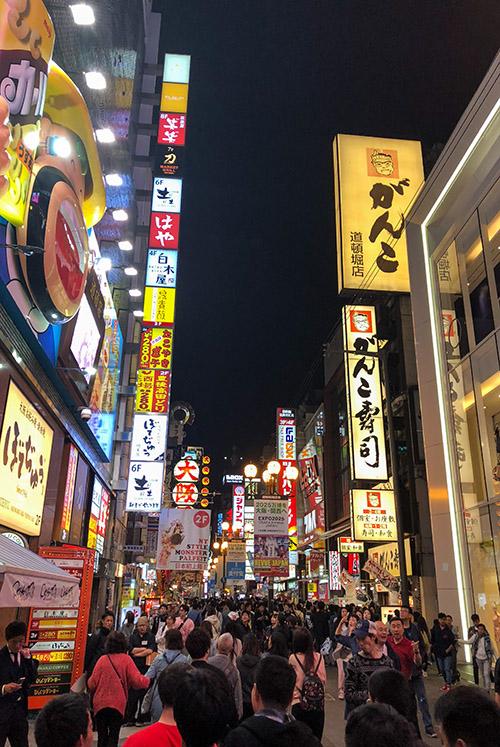 The neon lights of Tokyo, Japan
